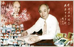 曹開鏞(ソウカイヨウ)教授からの春節のお祝いカード